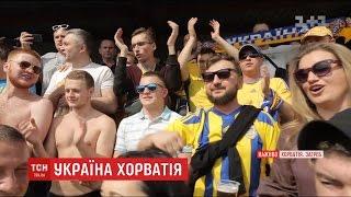 Українці заполонили Загреб перед матчем Хорватія - Україна