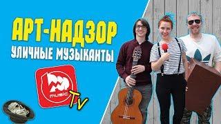 Большой Барнаул. Сколько зарабатывают уличные музыканты?