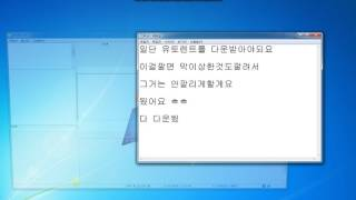 WINDOWS 7 ISO 다운