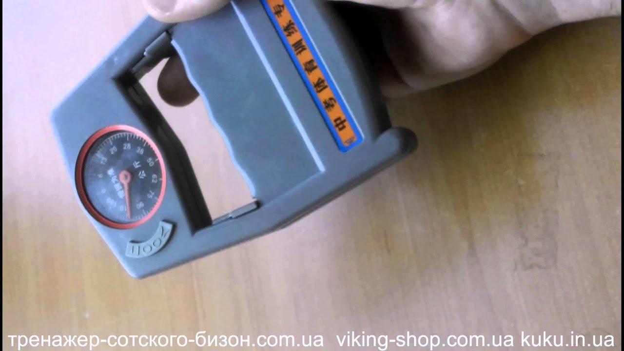 Продажа механических динамометров по ценам производителя в украине. Предложение компании весмастер, запорожье.