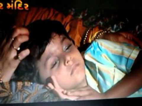 Tame Mara Dev Na Didhel - Gujarati Halardu .