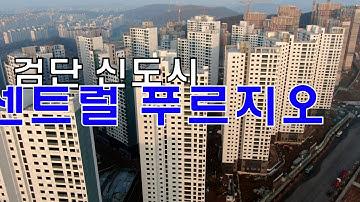 검단신도시 아파트 푸르지오 더 베뉴 8월 입주