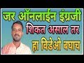 How to learn online english। how to learn english। free online education