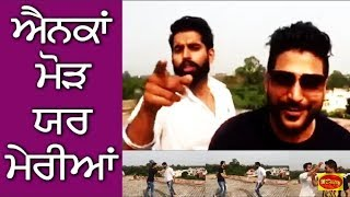 Parmish di Hoyi ldai Navjeet Kahlon naal on shoot || Purani te rare video ||