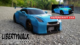 GTR35 Liberty Walk LB★PERFORMANCE LB★Works [ PaperCraft Car ]