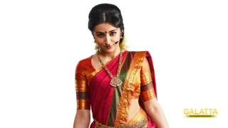 Trisha's Nayagi gets a release on Sept 16