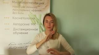 видео Брови-перья: учимся делать макияж