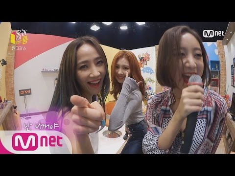 [Today′s Room] Wondergirls Sing Sunmi's 'Full Moon' & FinKL's 'To My Boyfriend' (ENG) 150826 EP.5