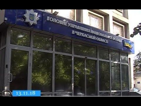 ТРК ВіККА: Через неподання тепла в Смілі правоохоронці вже відкрили кримінальне провадження