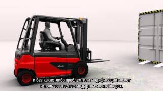 Электрические погрузчики Linde 386. Разнообразие модификаций.(, 2014-02-19T08:00:30.000Z)