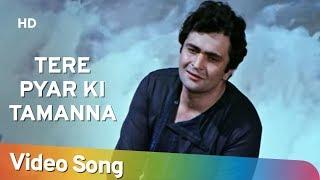 Tere Pyar Ki Tamanna (HD) | Tawaif (1985) | Rishi Kapoor | Poonam Dhillon | Hindi Romantic Song