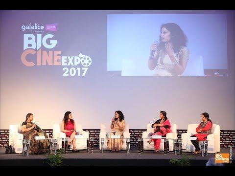 "Big Cine Expo 2017 ::: ""Wonder Woman"" – Women in Cinema Business & Women as Audience"