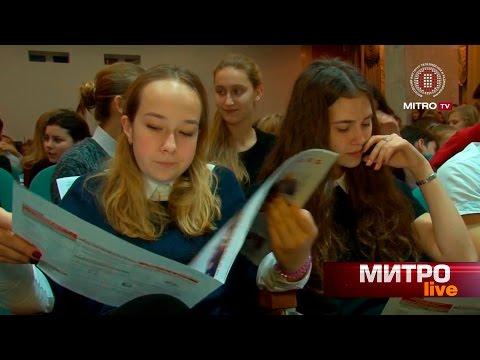 Курсы в Краснодаре - Образование - объявления на