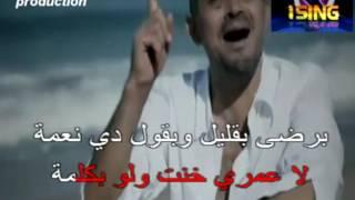 -------------------- كاروكي عربي - arabic karaoke - كاملة