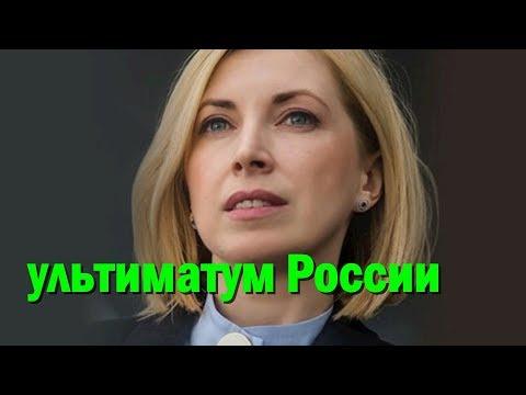 """Верещук красиво ответила на ультиматум России: """"Лавров будет удивлен"""""""