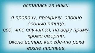 музыка песни слова песен
