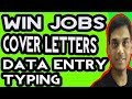 Upwork sample cover letter for data entry and typing | win jobs on upwork | cover letter sample