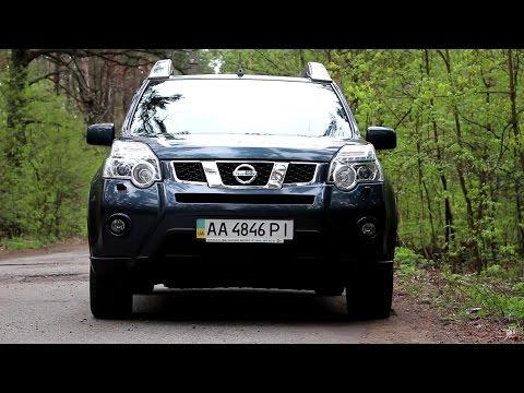 #Продажа UA Kiev. Nissan X-Trail 2014