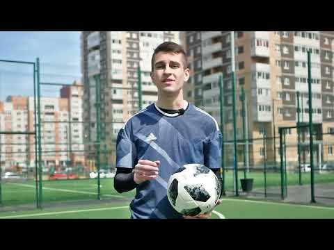 Как правильно чеканить мяч ногой
