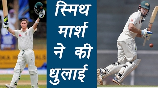 India A Vs Australia warm up Match Day 1 Highlights, Smith, Shaun Marsh shines| वनइंडिया  हिंदी
