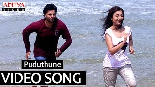 Puduthune Solo Full Video Song || Solo Movie Full Video Songs || Nara Rohith,Nisha Aggarwal