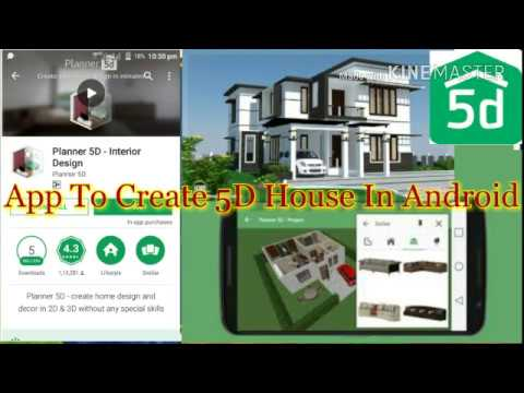 World Best Android App For Creat  And Design My 3D & 5D Dream House IN Mobile in [ HINDI ]