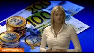 Новости валютного рынка 28 августа 2013 года