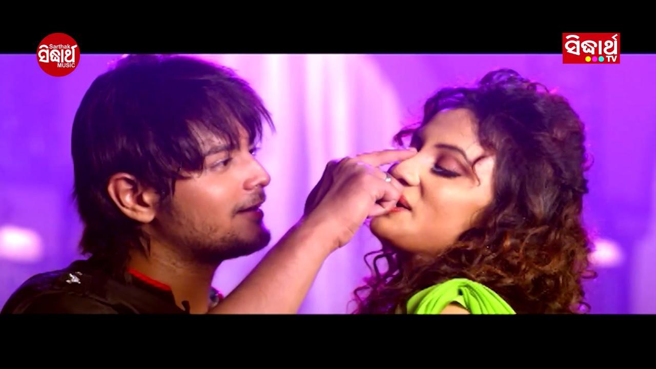 Odia Hot Song - Eki Chhuan  Film Golapi Golapi  Amlan