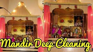how to clean,decorate mandir,temple cleaning tips,घर का मंदिर कैसे साफ करें,घर का मंदिर कैसे सजायें