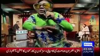 Azizi shows the real face of Media