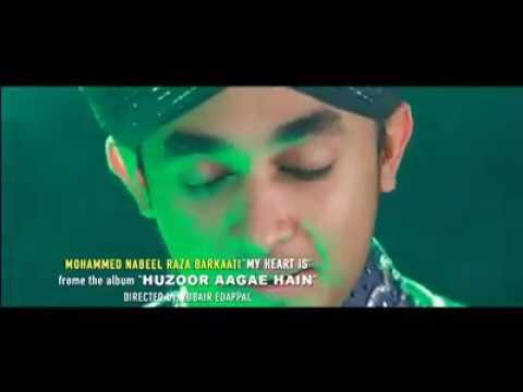 Raqat ayna in english