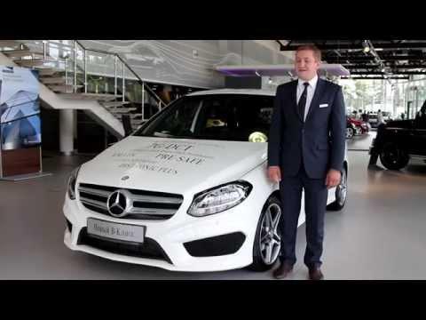 Обзор автомобиля Mercedes-Benz B-Класс