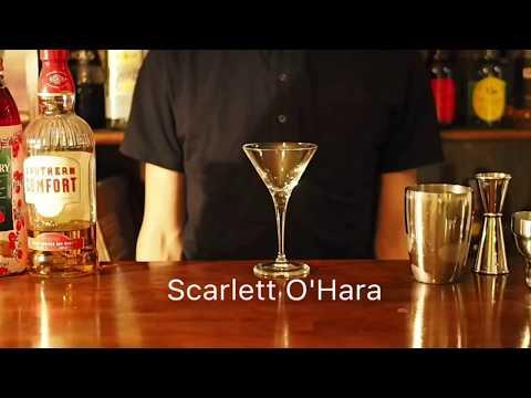 カクテル「スカーレット・オハラ」の作り方