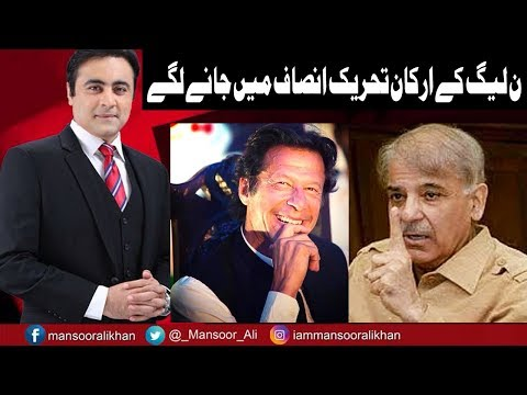 To The Point With Mansoor Ali Khan - 2 March 2018 - Express News