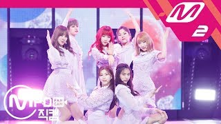 [MPD직캠] 공원소녀 직캠 4K '퍼즐문(Puzzle Moon)' (GWSN FanCam) | @MCOUNTDOWN_2018.9.13