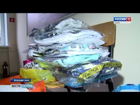 Трагедия в Верещагино: Многодетной семье нужна помощь