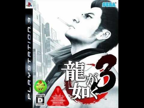 Yakuza 3 OST - Underground dazzling star