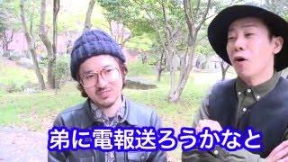 "C&Kベストアルバム発売記念「""アイに行く""サプライズ企画」動画公開!!! ..."