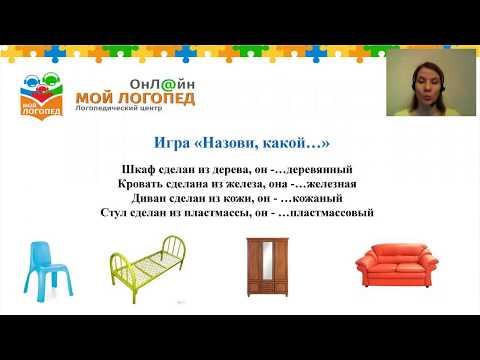 Мебель для детей 6-7 лет. Мой  Логопед