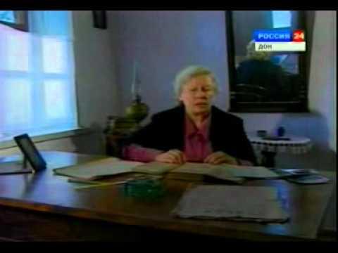 биография григорьева а а