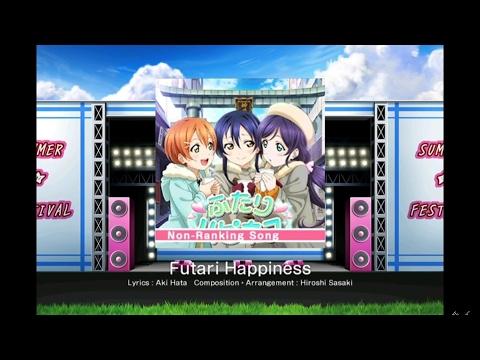 Love live - futari happiness