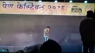 kyun itna tanha alok d live performance pen festival 2016