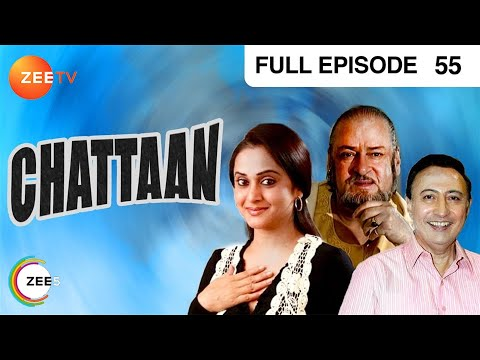 Chattaan - Episode 55 - 16-10-2000