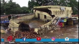 LIVE video of Bhatkal Bus Stand  building collapse