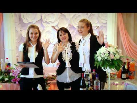 Леди Мэри. Свадебный салон в Волгограде.