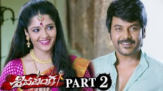 Shivalinga Full Movie Part 2 || Raghava Lawrence, Ritika Singh