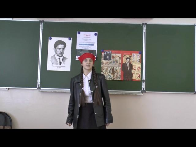 Изображение предпросмотра прочтения – ЮлияЗахарьина читает произведение «Левый марш» В.В.Маяковского