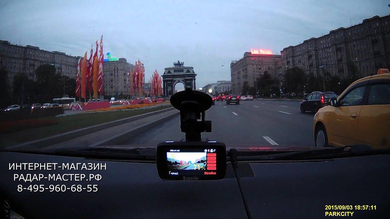 Stealth MFU 620 - комбо-устройство нового поколения - YouTube