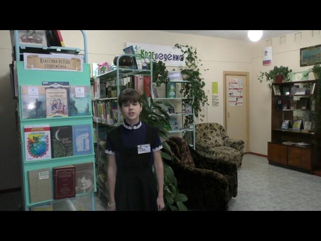 Изображение предпросмотра прочтения – АлександраШарапова читает отрывок изпроизведения «Евгений Онегин» А.С.Пушкина