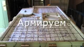 Делаем кухонную столешницу из бетона своими руками(, 2013-12-17T09:09:28.000Z)